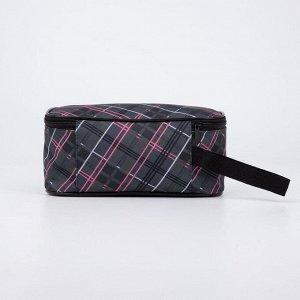 Косметичка дорожная, отдел на молнии, с подкладом, цвет серый/розовый