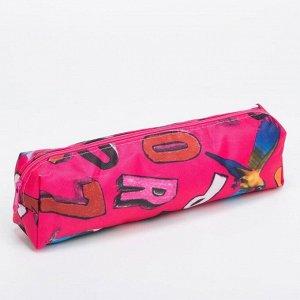 Косметичка-футляр, отдел на молнии, цвет розовый