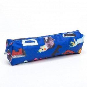 Косметичка-футляр, отдел на молнии, цвет голубой