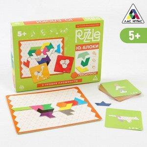 Настольная игра головоломка Puzzle «IQ-блоки. Гексатрион», 12 деталей, 5+