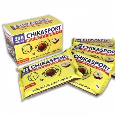 *ПП ешки* БомБ*Бар - вкусняшки для худеющих🍫  — Мороженое, шоколад, орехи! — Батончики, снэки