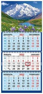 """Квартальный календарь на 2022 год """"Горы"""""""