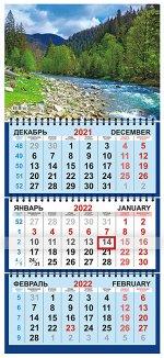 """Квартальный календарь на 2022 год """"Горная река"""""""