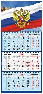 "Квартальный календарь на 2022 год ""Флаг"""