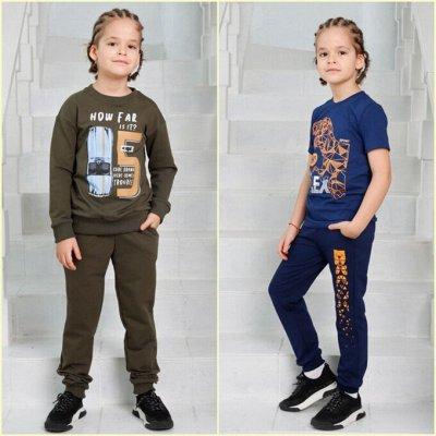 Модным детям: классно носить - приятно смотреть — Брюки, шорты — Брюки
