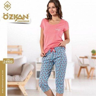 Одежда для детей, малышей 0+ и прекрасных Мам. Супер цены! 🔥 — Женщинам Костюмы и пижамы