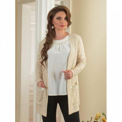 Salvi — Новая ветка женской одежды! Акция мая — Кардиганы & Жакеты — Кофты и кардиганы