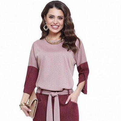 Одежда брендов DStrend, F5jeans, LXstyle, Fiorita -в наличии — Женская одежда — Одежда