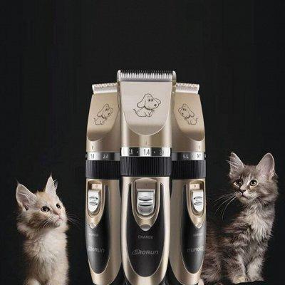 Домашний уют и комфорт💒 Распродажа ковровых дорожек — NEW! Машинки для стрижки животных — Для животных