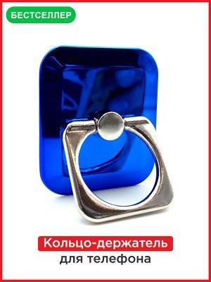 Кольцо-держатель для чехла