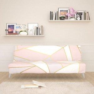 Чехол для дивана б/п Розовый геометрический рисунок