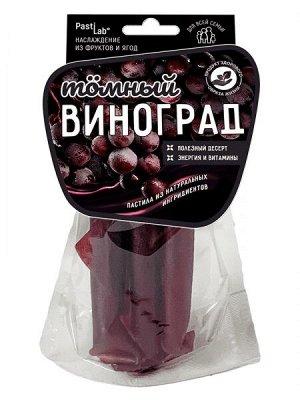 Pastilab. Фруктовая пастила Виноградная, 50г.