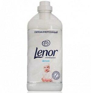 LENOR Конц. кондиционер для белья для чувствительной и детской кожи 800мл