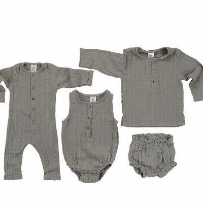 Дизайнерские вещи для дома+ кухня, новая акция — Tkano - детская коллекция, органический хлопок — Для новорожденных
