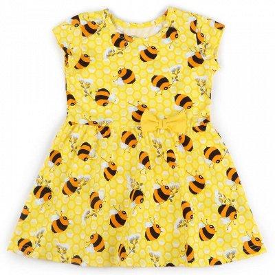 Детская мода! Одежда от российского производителя