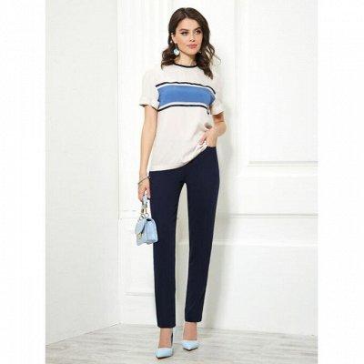 Женская одежда DeVita! Будь яркой, солнечной, красивой — Outlet