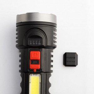 Фонарь аккумуляторный  3 Вт+3 Вт, 1200 mAh, cob, индикатор зяряда