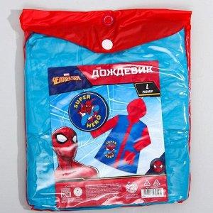 """Дождевик детский """"Super hero"""" Человек-Паук, р-р L"""