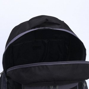 Рюкзак туристический, 35 л, отдел на молнии, 4 наружных кармана, цвет чёрный