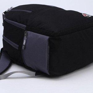 Рюкзак туристический, 35 л, 2 отдела на молниях, 3 наружных кармана, цвет чёрный/серый