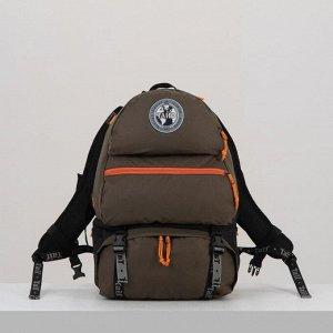 Рюкзак туристический, 35 л, отдел на молнии, 2 наружных кармана, цвет хаки