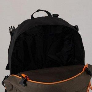 Рюкзак туристический, 55 л, отдел на молнии, 2 наружных кармана, цвет хаки