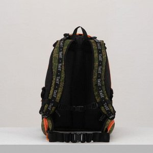 Рюкзак туристический, 45 л, отдел на молнии, 2 наружных кармана, цвет зелёный