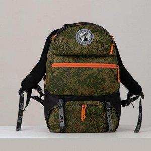 Рюкзак туристический, 55 л, отдел на молнии, 2 наружных кармана, цвет зелёный