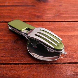 Набор туриста составной 3в1 рукоять зеленая фигурная металл 10см