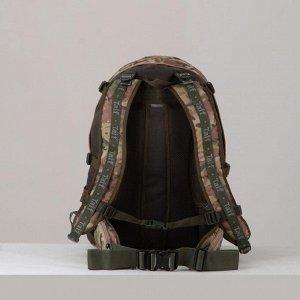 Рюкзак туристический, 35 л, отдел на молнии, 2 наружных кармана, цвет камуфляж