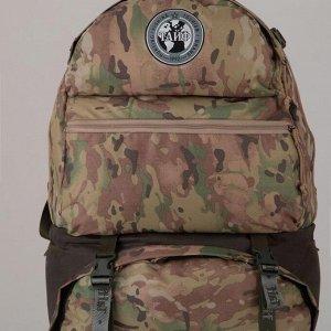 Рюкзак туристический, 55 л, отдел на молнии, 2 наружных кармана, цвет камуфляж