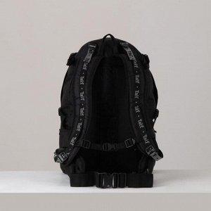 Рюкзак туристический, 55 л, отдел на молнии, 2 наружных кармана, цвет чёрный