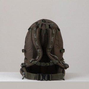 Рюкзак туристический, 35 л, отдел на молнии, 2 наружных кармана, цвет оливковый