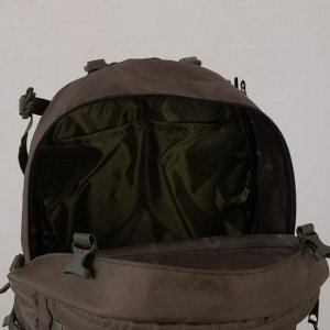 Рюкзак туристический, 45 л, отдел на молнии, 2 наружных кармана, цвет оливковый