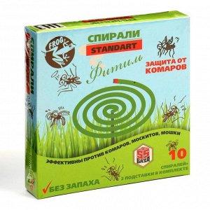 "Спирали от комаров ""Frog"", стандарт, набор, 10 шт"