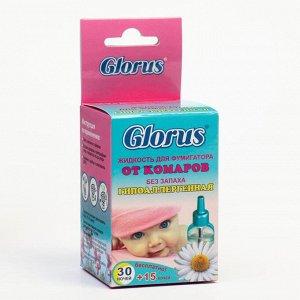 """Жидкость от комаров """"Глорус"""", без запаха, 45 ночей, 1 шт"""