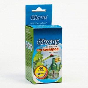 """Жидкость от комаров """"Глорус"""", без запаха, 70 ночей, 1 шт"""
