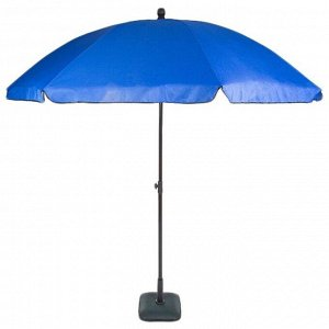 Зонт Green Glade 1191, цвет синий
