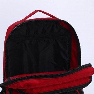 Рюкзак туристический, 21 л, 2 отдела на молниях, 2 наружных кармана, 2 боковые сетки, цвет красный