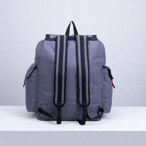 """Рюкзак туристический """"УНИВЕР"""", 78 л, отдел на шнурке, 3 наружных кармана, цвет хаки"""