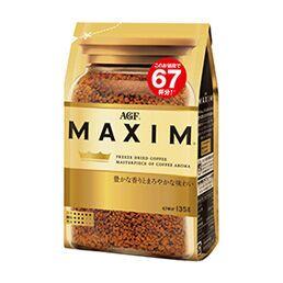 Японские витамины от 145р, капли от 299р, кофе! Доставка 1-3дн — Самый вкусный кофе, чай, сливки — Кофе и кофейные напитки