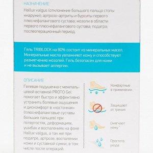 Приспособления ортопедические корригирующие PROTO, арт. F-90014-00 (унив., бесцветный)