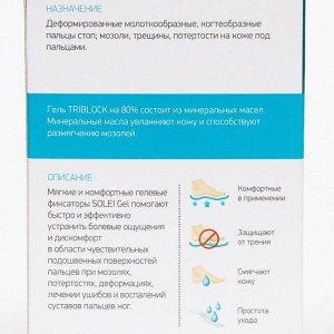 Приспособления ортопедические корригирующие SOLEI, арт. F-00056-05 (M, бесцветный)