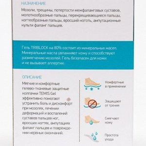 Приспособления ортопедические корригирующие TEMIS, арт. F-000331-05 (M, бежевый)