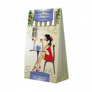 Чай имбирный с L-карнитином, 20 фильтр пакетов по 1.5 г