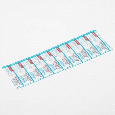 Лечебные и профилактические товары — Пластыри — Защитные и медицинские изделия