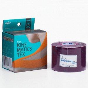 Кинезио тейп Spol Tape 5 см x 5 м, фиолетовый