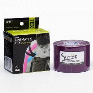 Кинезио тейп Spol Tape Strong 5 см x 5 м, фиолетовый