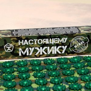 "Аппликатор Кузнецова ""Настоящему мужику"", 70 колючек, плёнка, 230*320 мм"