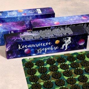 """Аппликатор Кузнецова """"Космическое здоровье"""", 70 колючек, плёнка, 230*320 мм"""